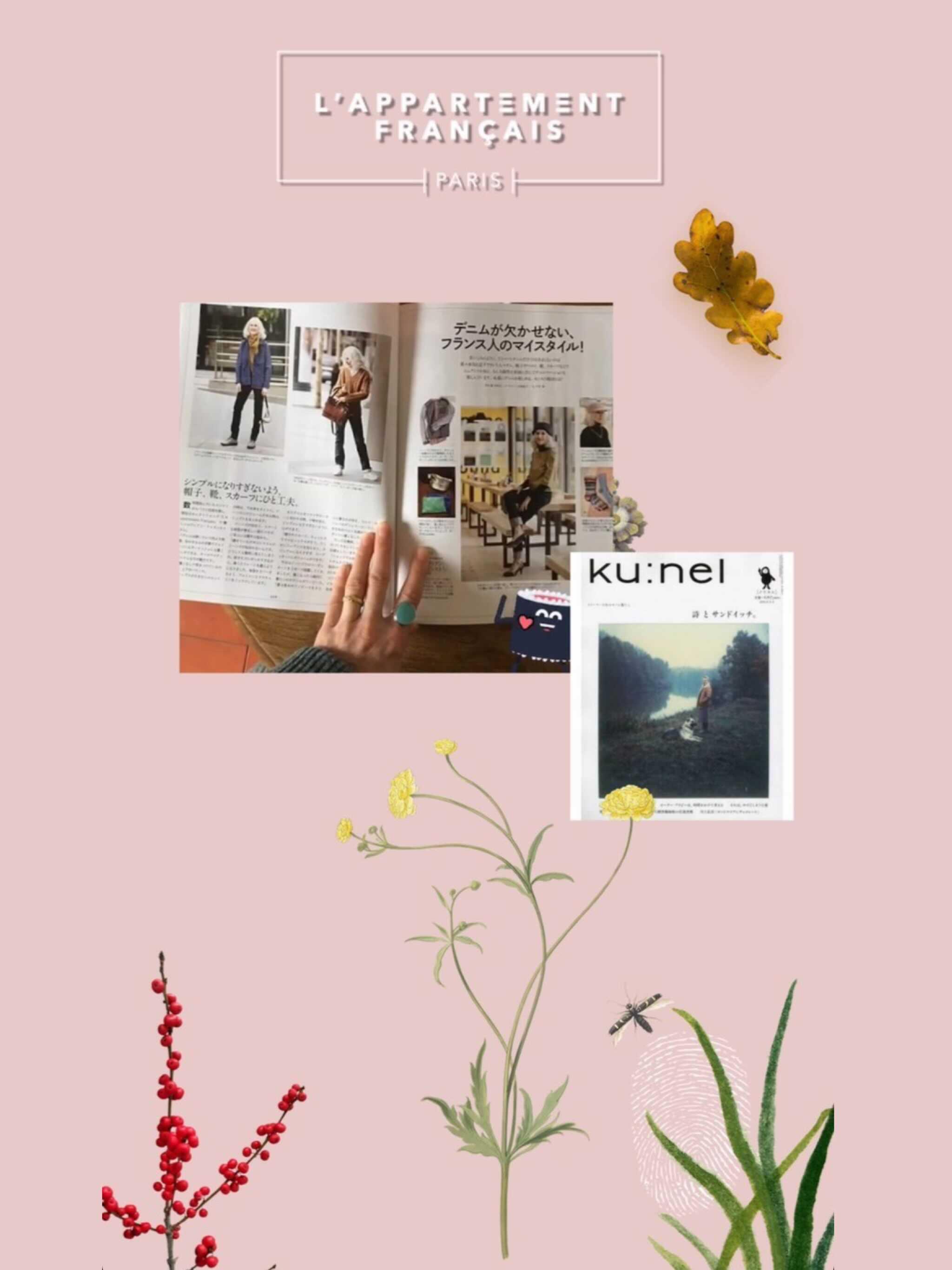 L'appartement Français dans le  magazine japonais Kunel