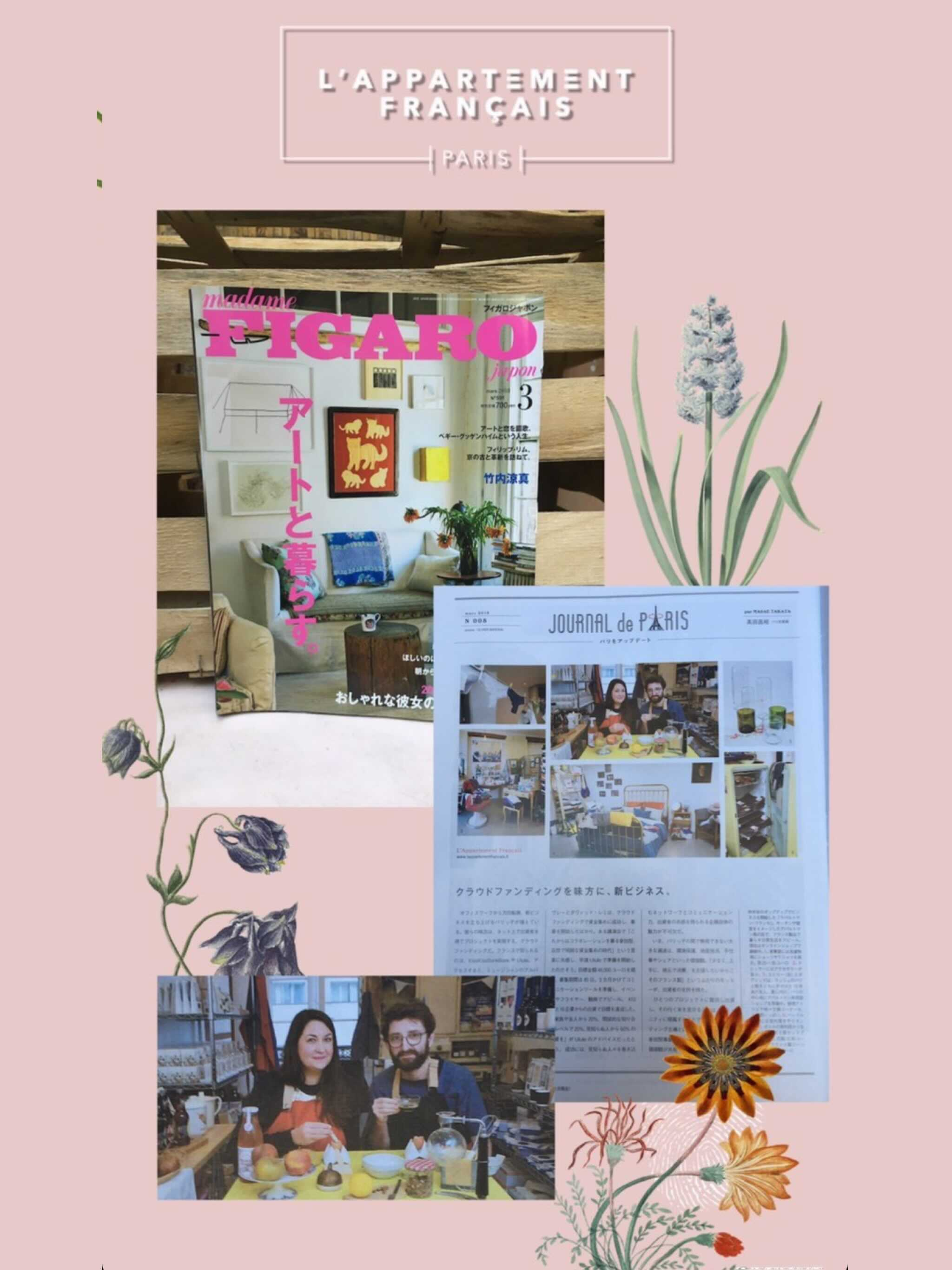 article dans Madame Figaro Japon